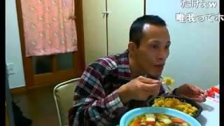 ナマポで買ったラーメンとチャーハンを食しつつ、リスナーのコメントに発狂するいつものナマポ唯我.