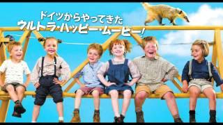 『ロッタちゃん はじめてのおつかい』から16年、すごい子どもたちが映画...