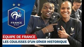 Dîner historique pour les Bleus à Clairefontaine, Equipe de France I FFF 2019