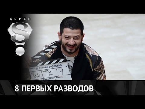 Форсаж 8 2017 [Обзор] / [Официальный трейлер на русском]