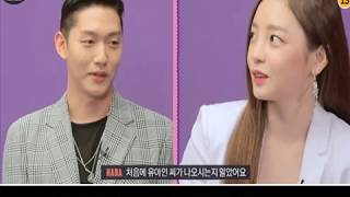 구하라 남자친구 폭행, 남자친구 인터뷰, 얼굴 상처 공개