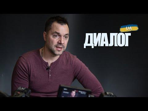 Арестович о попытке россиян прорвать фронт: для Украины и Зеленского есть еще одна катастрофа.
