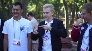 Молодежный форум 2018 (1 и 2 дни) Ростовская область