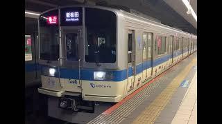 小田急1000形1096F オリパララッピング 急行新松田行 成城学園前駅(OH14)発車