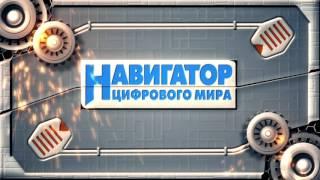 """Видеорепортаж с меропрития GAMDIAS """"Прикоснись и вкуси"""""""