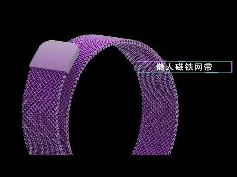 H2 女智慧手環 手錶 生理週期提醒 心率 血壓監測 智慧手錶 智能手環 手環 手錶 計步器 運動手錶 防水錶 支援繁體