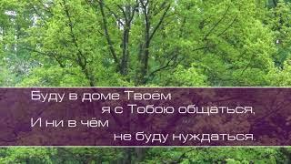 Игорь Игнатов. Псалом 22