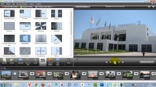 Camtasia Studio- создание слайд-шоу