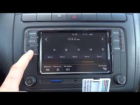 подробно функции RCD330+ Desay и как работает камера заднего вида / VW Polo Sedan