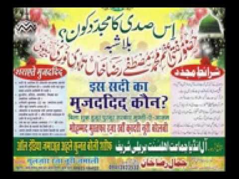 Beutiful Bayaan by huzoor tajjushshariah  hazrat allama mufti mohammed akhtar raza khan azhari