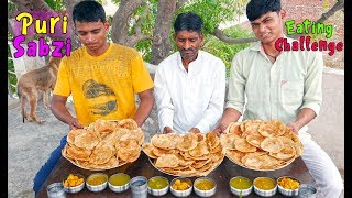 120x Puri Sabji Eating Challenge | Poori Bhaji Eating Competition | Food Challenge India