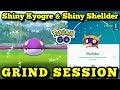 Live shiny shelder shiny kyogre event grind pokemon go in nyc mp3