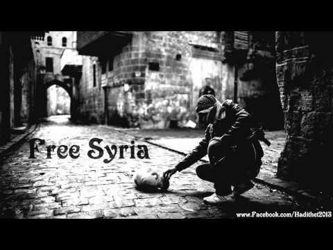 Free Syria - Muhammad Muqit | Nasheed For Syria
