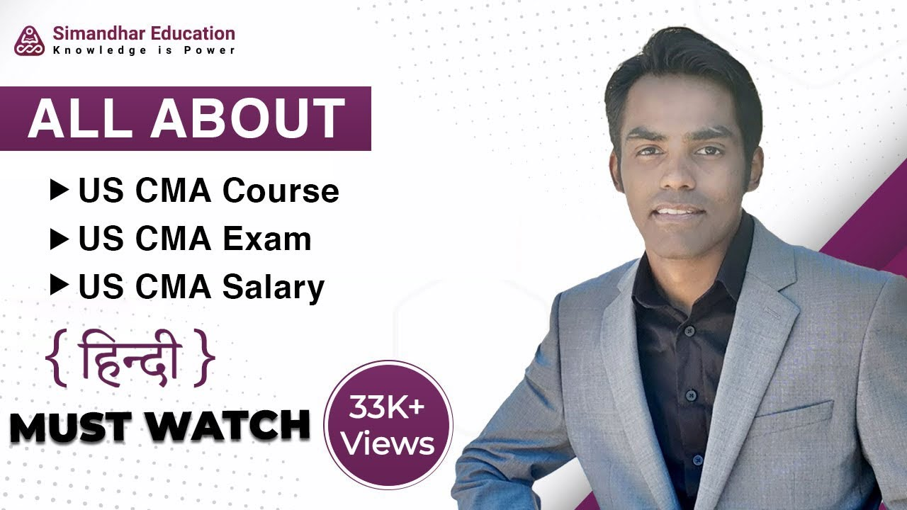 CMA USA course details  | What is US CMA | CMA duration | US CMA cost | Simandhar Education