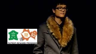Jerrson Wu, Students, Concert, 20150328, #37