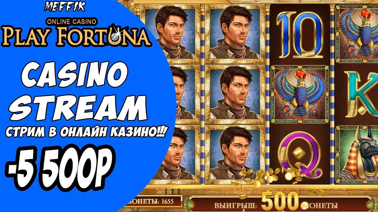 Пытаюсь подняться с 1000 рублей в Casino X #1