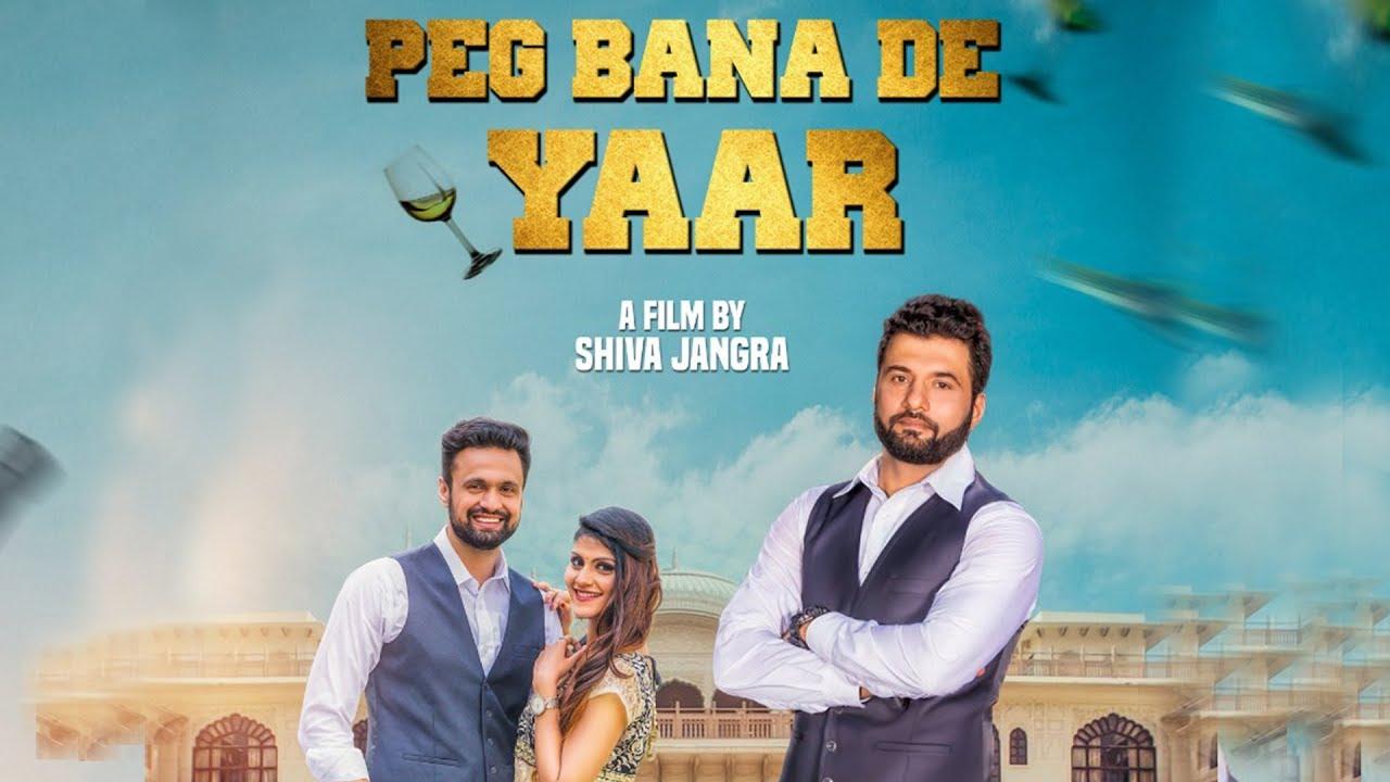 Peg Bana De Yaar - Official Video | Latest Haryanvi Songs Haryanavi 2019 |  New Haryanvi Song 2019