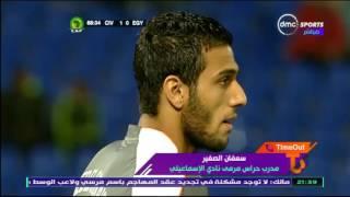 TimeOut - سعفان الصغير مدرب حراس الاسماعيلي: لن اشرك عواد في المباراة الودية امام تونس