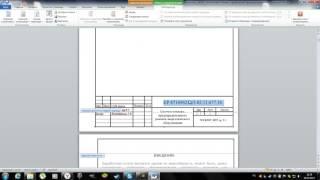mp Как писать в рамки Для курсовой работы  to mp3 Как писать в рамки Для курсовой работы
