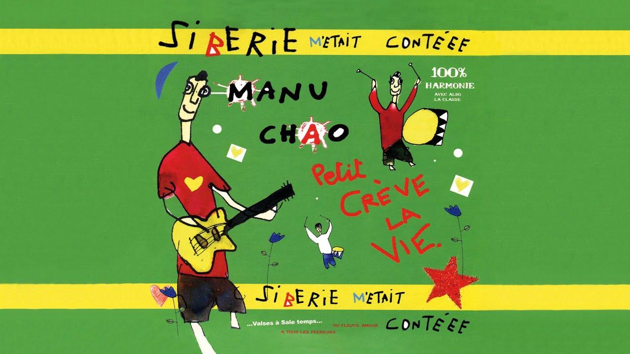 Manu chao petite blonde du bld brune youtube - Manu chao le petit jardin youtube ...