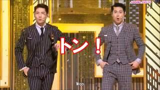 【掛け声】東方神起TVXQ_運命_The Chance of Love_韓国語で歌い鯛(日本語訳+発音ルビ)