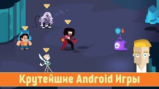 Крутейшие Android Игры - Game Plan #757