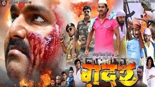 All Promotional Events of 'GADAR' Film Starring Pawan Singh & Neha Singh | Spicy Bhojpuri
