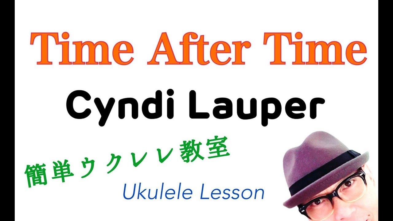 Time After Time / Cyndi Lauper【ウクレレ 超かんたん版 コード&レッスン付】Ukulele Lesson (w/subtitles)