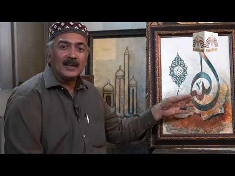 Arabic Modern Calligraphy Compilation X Nisar Ahmad//Pak Rang