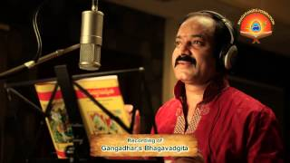 Experiences of Sri Gangadhar Sastry's Bhagavadgita Music Team