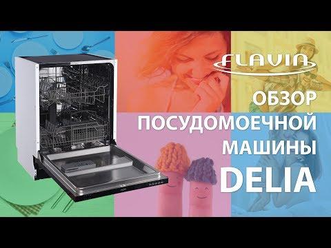 Интернет-магазин НОРД — бытовая техника и электроника в