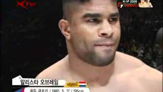 Badr Hari Vs. Alistair Overeem  '08