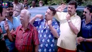 Kamal Hassan Funny Comedy Scene Latest Telugu Comedy Scenes TFC Comedy