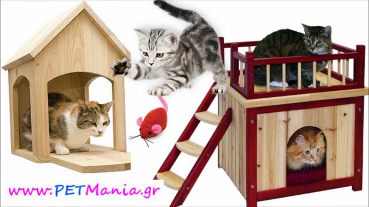0b122c577e30 Σπιτάκια για γάτες - YouTube