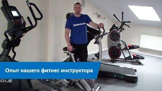 постер к видео Можно ли похудеть на велотренажере. Опыт нашего фитнес инструктора.