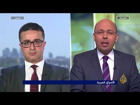 النشرة الاقتصادية الثانية 2018/4/21  - نشر قبل 19 ساعة
