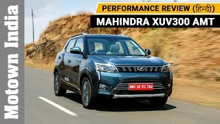 Mahindra XUV300 AMT | Performance Review (हिन्दी ) | Motown India