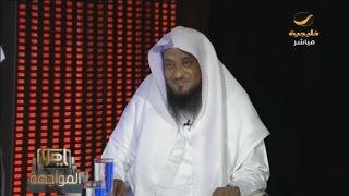 د.سعد الدريهم ضيف برنامج ياهلا المواجهة مع يحيى الأمير - حلقة 19 يناير 2017
