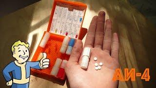 Аптечка Індивідуальна АІ-4 (З ПРЕПАРАТАМИ)