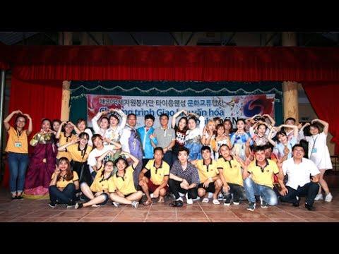 Daesoonjinrihoe DIVA - daejin international volunteers association