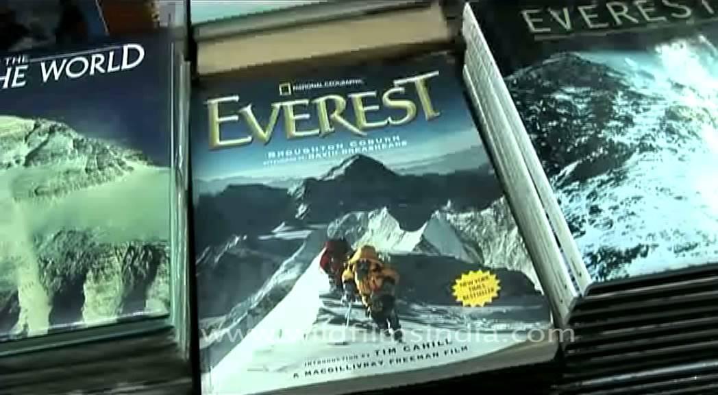 Pilgrims book house kathmandu nepal pictures