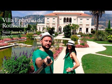 Villa Ephrussi de Rothschild, Saint-Jean-Cap-Ferrat, Nice, Côte d'Azur,  France