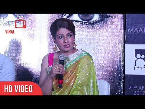 Raveena Tandon Reaction On Central Board of Film Certification | Viralbollywood
