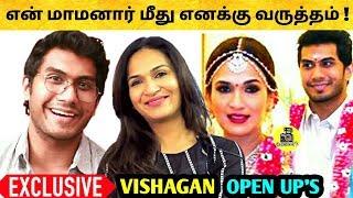 மாமனார் ரஜினி மீது வருத்தமான விசாகன் குடும்பம் ! Soundarya Rajinikanth Husband Vishagan Interview