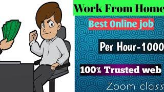 Easy online Earning Jobs 2020Tamil best Online job 2020 Work from home Jobs Tamil JARSInfo