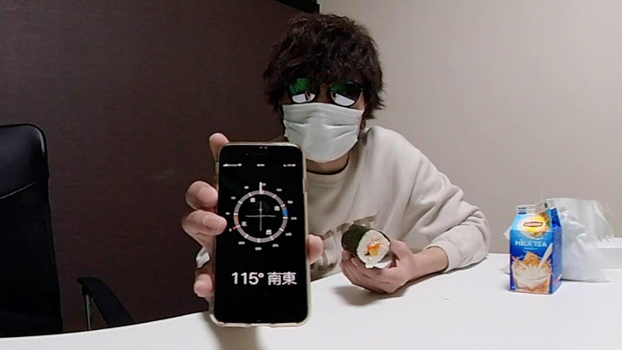 【360 VR】一緒に恵方巻を食べよう(ジャン君スタジオ)【ジャン君 Jamkun】