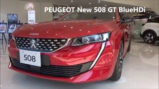 プジョー新型 508 GT BlueHDi 展示車撮影!