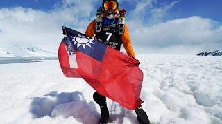 亞洲第一人 陳彥博奪4大極地超馬賽總冠軍