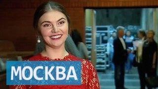 Алина Кабаева: фестиваль - это стимул для детей тянуться за звездами