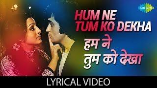 Play Humne Tumko Dekha